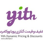 http://www.20script.ir/wp-content/uploads/yith-woocommerce-dynamic-pricing-and-discounts-premium.jpg