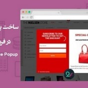 http://www.20script.ir/wp-content/uploads/yith-woocommerce-popup-premium.jpg