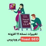 yoast-seo-11-20script