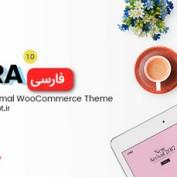 دانلود قالب مینیمال و فروشگاهی Zyra برای ووکامرس