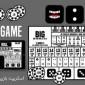 اسکریپت بازی تاس به صورت آنلاین Dice Game