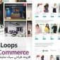 افزونه طراحی سبک نمایش محصولات ووکامرس Product Loops