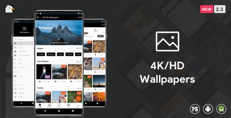 دانلود سورس اپلیکیشن اندروید تصاویر پس زمینه 4K HD Wallpapers