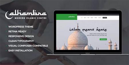 پوسته مراکز فرهنگی و اسلامی Alhambra برای وردپرس