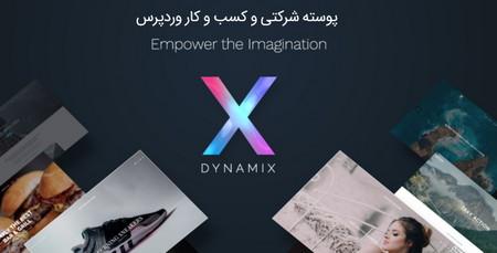 پوسته شرکتی و کسب و کار DynamiX برای وردپرس