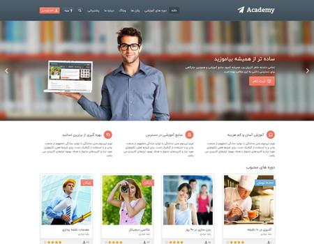 قالب فارسی مدیریت آموزش وردپرس آکادمی Academy