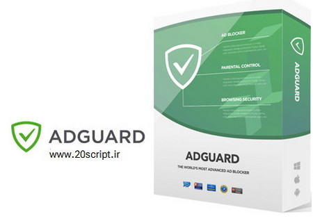 دانلود نرم افزار حذف تبلیغات اینترنتی Adguard Premium نسخه 7.1.2817.0