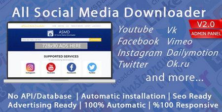 اسکریپت دانلودر ویدیو و عکس از شبکه های اجتماعی All Social Media Video Downloader