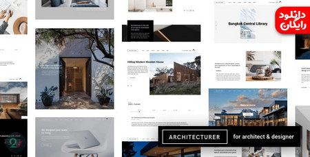 پوسته شرکتی و چندمنظوره Architecture برای وردپرس