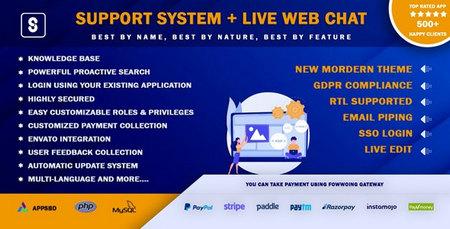 اسکریپت سیستم پشتیبانی و چت آنلاین Best Support System