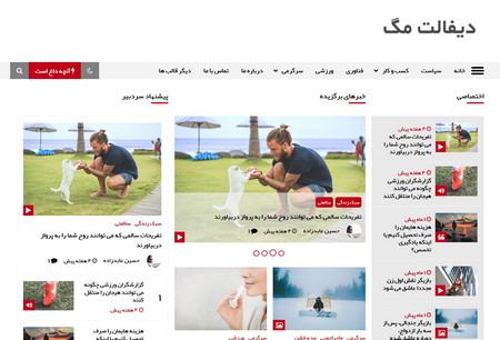 قالب خبری وردپرس Default Mag فارسی