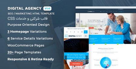 قالب HTML شرکتی و خدمات سئو Digital Agency