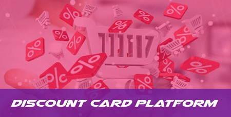 اسکریپت پلت فرم ایجاد کارت تخفیف DiscountCard