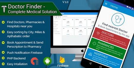 دانلود سورس اپلیکیشن اندروید پزشک یاب با پنل مدیریت Doctor Finder