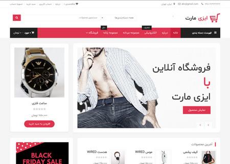 دانلود قالب فروشگاهی وردپرس Easy Mart فارسی