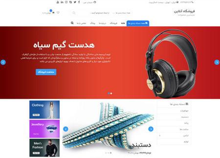 قالب فروشگاهی Ecommerce Star فارسی برای وردپرس