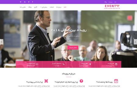 قالب وردپرس برگزاری رویدادها Event Star فارسی