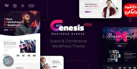 قالب برگزاری رویداد GenesisExpo برای وردپرس