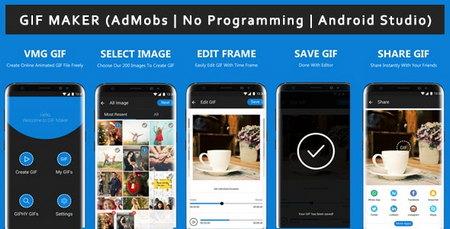 دانلود سورس اپلیکیشن اندروید ساخت گیف GIF Maker