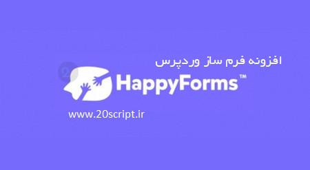افزونه فرم ساز حرفه ای وردپرس HappyForms Pro