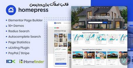 دانلود قالب HomePress   قالب مشاور املاک آنلاین برای وردپرس