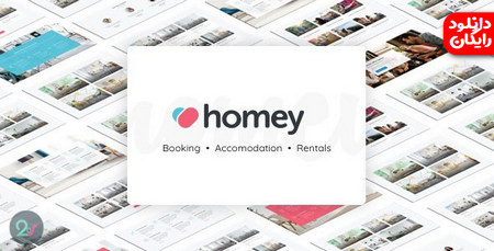 قالب وردپرس Homey قالب املاک و مستغلات برای وردپرس