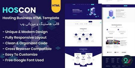 قالب HTML هاستینگ و میزبانی وب Hoscon