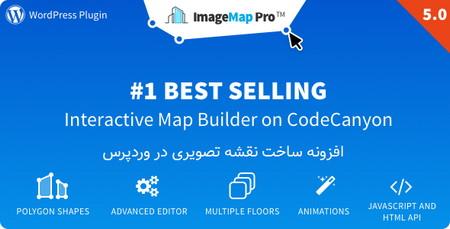 افزونه ساخت نقشه تصویر در وردپرس Image Map Pro نسخه 5.1.6