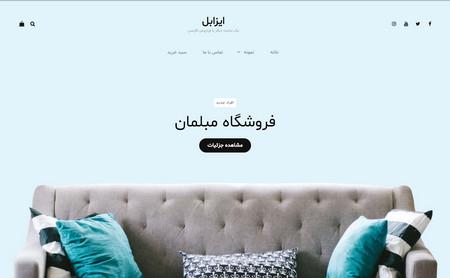 قالب فروشگاهی و فارسی Izabel برای وردپرس