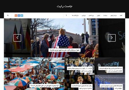 قالب خبری وردپرس Justwrite فارسی