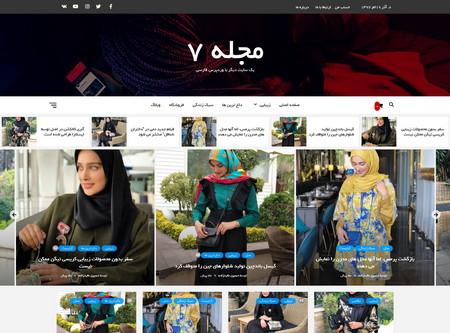 قالب وردپرس خبری Magazine 7 فارسی