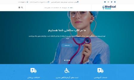 قالب وردپرس پزشکی Medical Heed فارسی