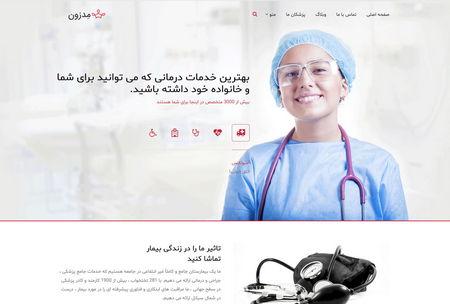 قالب شرکتی و پزشکی وردپرس MedZone Lite فارسی
