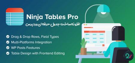 افزونه ساخت جدول حرفه ای وردپرس Posts Table Pro