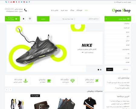 دانلود قالب فارسی Open Shop   قالب فروشگاهی وردپرس