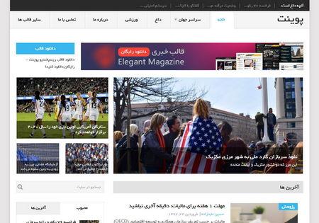 قالب مجله خبری وردپرس Point فارسی