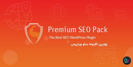 افزونه سئو وردپرس Premium Seo Pack نسخه 3.1.9