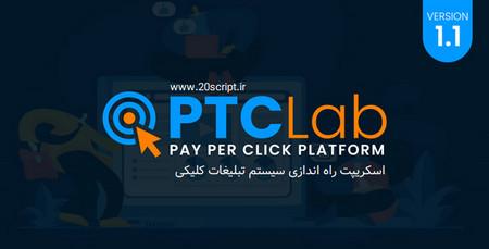 اسکریپت راه اندازی پلتفرم تبلیغات کلیکی ptcLAB