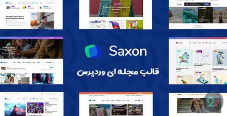 دانلود قالب مجله خبری Saxon برای وردپرس