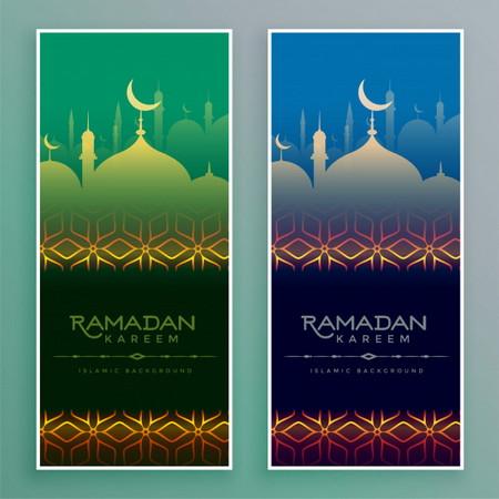 دانلود طرح لایه باز بنر ماه مبارک رمضان