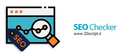 دانلود نرم افزار بررسی و بهینه سازی سئو سایت VovSoft SEO Checker