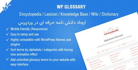 ایجاد دانشنامه حرفه ای در وردپرس با افزونه WP Glossary