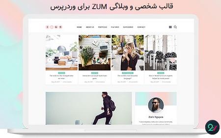 دانلود قالب شخصی و وبلاگی ZUM برای وردپرس